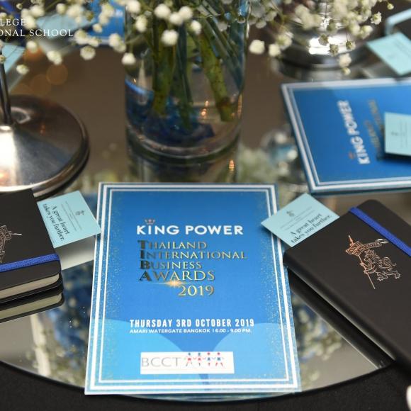 KING POWER Thailand International Business Awards (TIBA) 2019